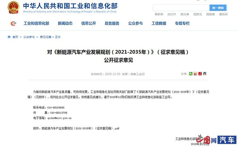 http://www.jienengcc.cn/shiyouranqi/164549.html