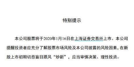 倒计时!京沪高铁16日上市,日赚2800万还创下这些记录