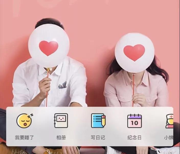 """小恩爱App欺诈消费者?打卡300多天奖金说没就没 还被指""""威胁用户"""""""