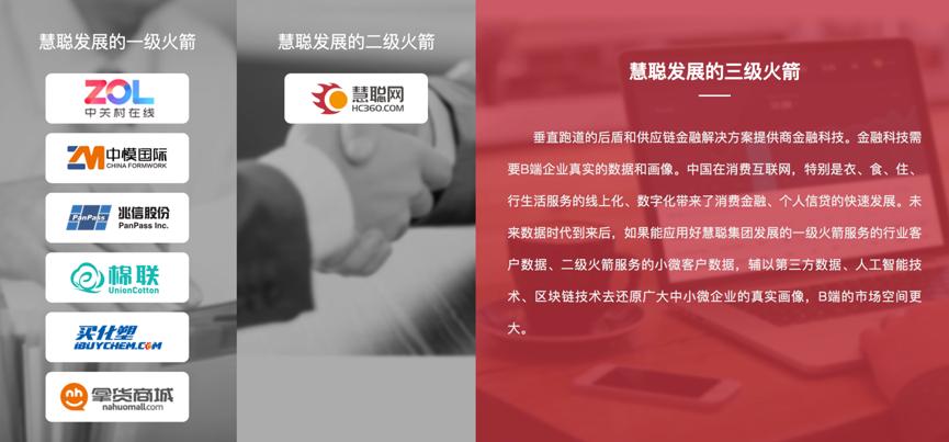 慧聪集团前董事会主席被判4年:上任仅5个月 创始人曾怒怼马云无知