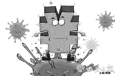 疫情对我国区域经济的影响及政策建议