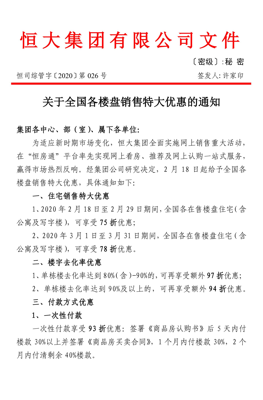 http://www.fanchuhou.com/junshi/1809576.html