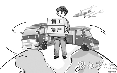 """外贸公司""""八仙过海""""力保顺利复工复产"""