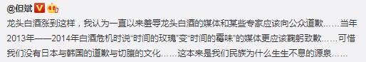 """人民日报《学习小组》质问""""变味的茅台谁在买单""""后,贵州茅台闪崩大跌6%!但斌喊话:羞辱龙头白酒的媒体和专家需道歉"""