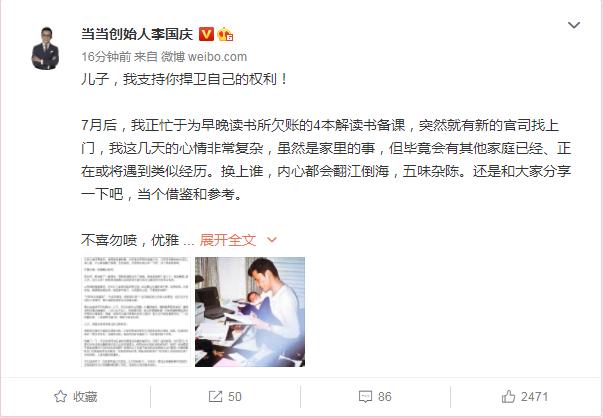 """李国庆和俞渝被儿子告上法庭他却说""""为你感到骄傲"""",还担心儿子被人当枪使!"""