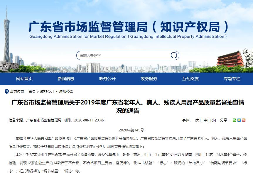 http://www.21gdl.com/guangdongxinwen/349051.html