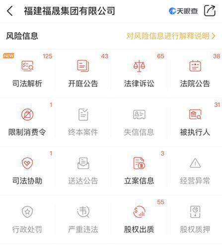"""上海业主加入""""抢公章""""阵营,福"""