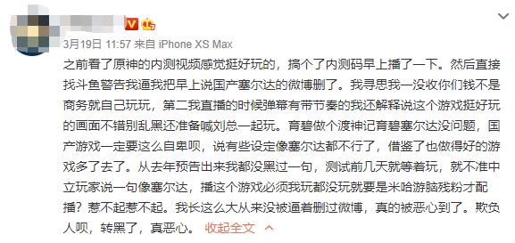 游戏《原神》涉嫌抄袭备受争议 米哈游能否再创辉煌