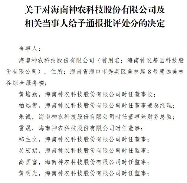 http://www.fanchuhou.com/jiaoyu/2964627.html