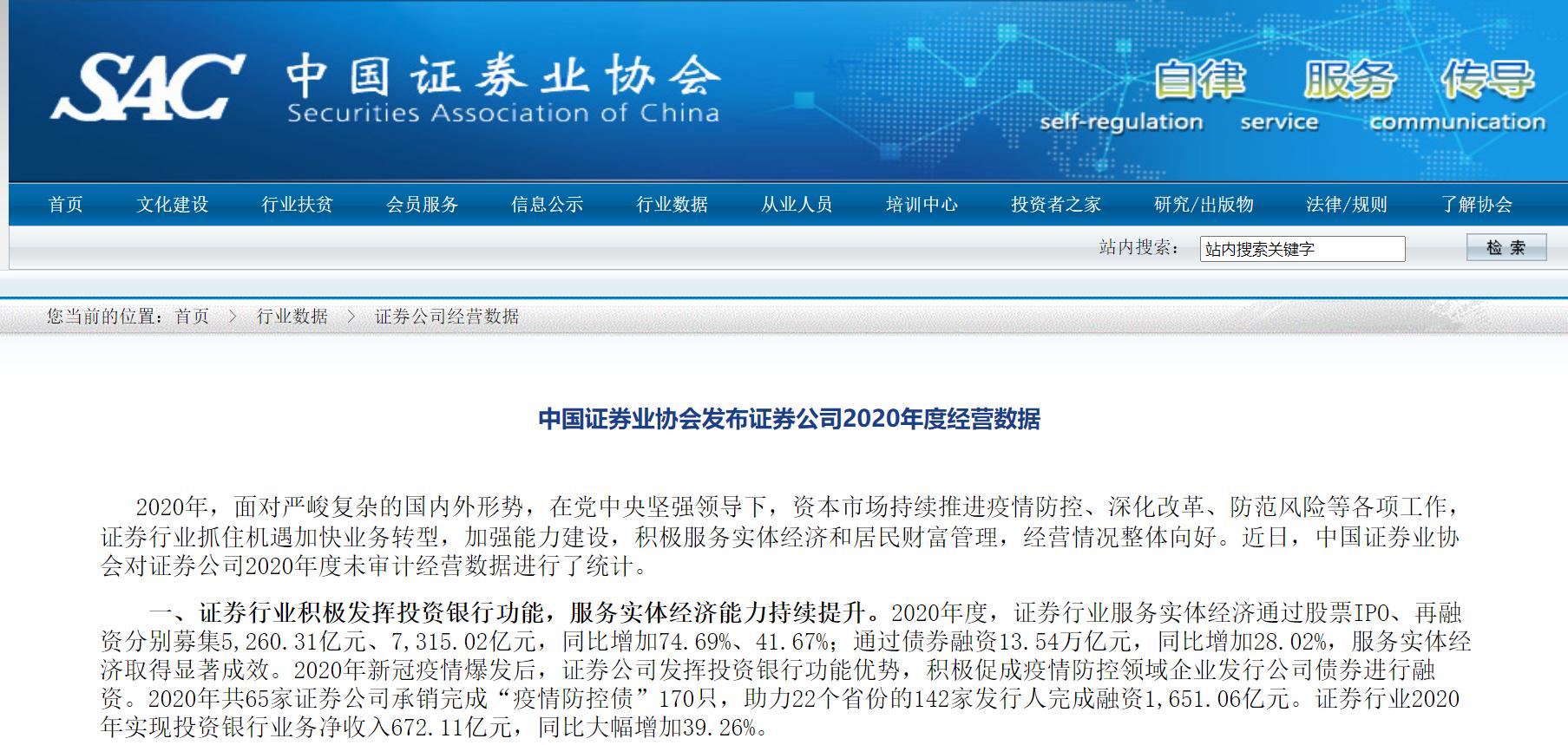 http://www.weixinrensheng.com/caijingmi/2583565.html