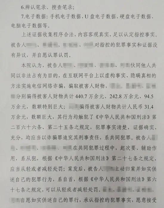 http://www.weixinrensheng.com/tiyu/2583022.html