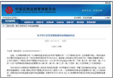 http://www.weixinrensheng.com/caijingmi/2600027.html