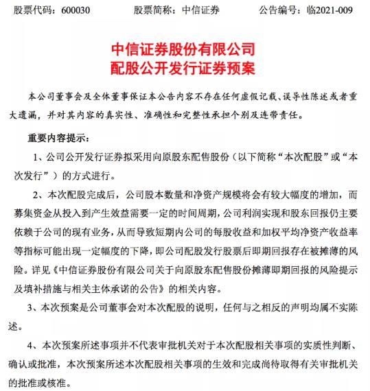 http://www.weixinrensheng.com/junshi/2601654.html