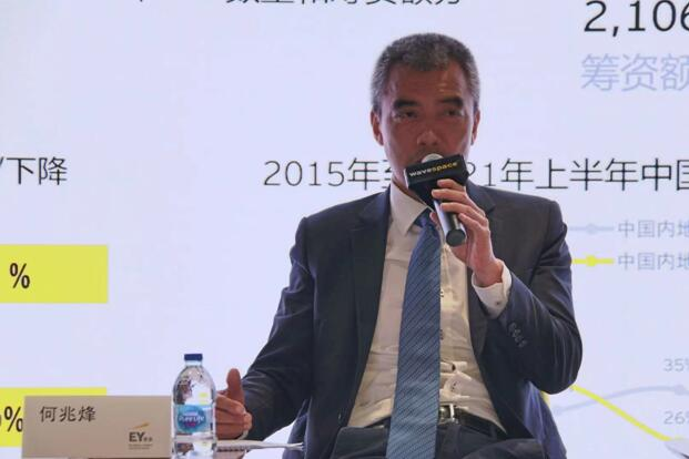 安永报告:上半年A股市场表现强劲  港交所筹资额创新高