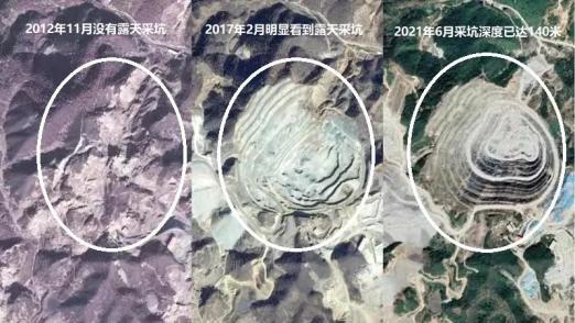 中国黄金又被生态环境部点名 以采空区治理之名行露天开采之实