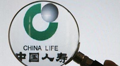 中国人寿去年净利下滑39.7% 市场份额下滑