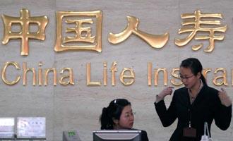 中国人寿去年净利下滑39.7%
