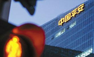 银行业务助力 中国平安逆势增长
