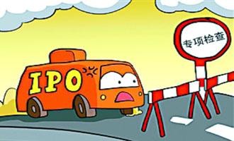 证监会抽查光大证券近在审IPO项目