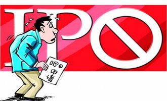 3家拟IPO重庆企业被证监会中止审查