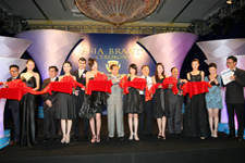 第二届亚洲品牌盛典
