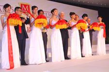 第四届亚洲品牌盛典