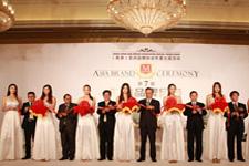 第七届亚洲品牌盛典