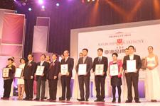 第八届亚洲品牌盛典