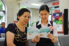 招商银行哈尔滨分行营业部:让我们的心贴得更近