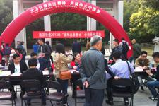 """普惠金融:兴业银行社区支行员工在""""国际志愿日""""为社区居民提供咨询服务"""