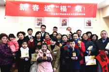 主题活动:兴业银行社区支行开展的客户新春联谊活动
