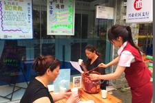 便民服务:兴业银行社区支行为社区居民提供自制的免费消暑饮料