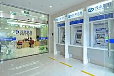网点欣赏:兴业银行位于福州的一家社区支行概貌