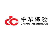 中华保险1.png
