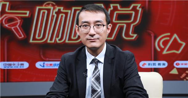 平安证券首席策略分析师 魏伟