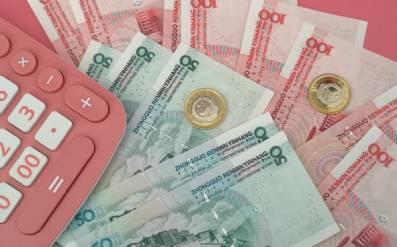 货币政策 .jpg