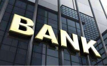 商业银行股权管理暂行办法发布
