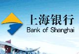 上海银行:积极探索战略投资者选择标准和战略合作关系的构建