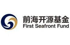 前海开源联席董事长王宏远:公募给我人生一切