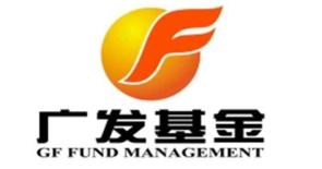 广发基金总经理林传辉:积极拥抱新时代