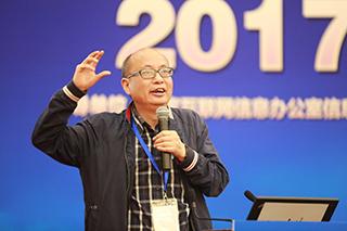 房四海 清华大学国家金融安全委员会主任、香港中国宏观研究院院长 发言.jpg
