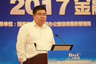 施水才 北京拓尔思信息技术股份有限公司总裁 发言.jpg