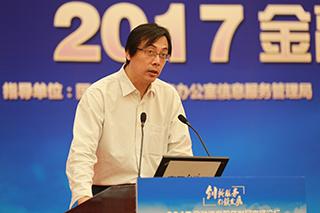 曹文忠 新华社中国经济信息社副总裁 发言.jpg