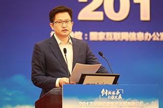 徐建红 香港中国金融协会常务副秘书长、建银国际成长型企业中心主管 发言.jpg