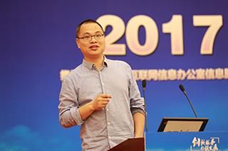 方三文  北京雪球信息科技有限公司创始人、CEO 发言.jpg
