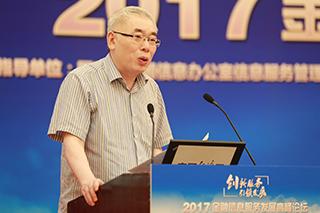 杨  群  社会科学文献出版社总编辑 致辞320213.jpg