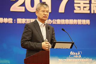 李  平  中国社会科学院数量经济与技术经济研究所所长 致辞 新.jpg