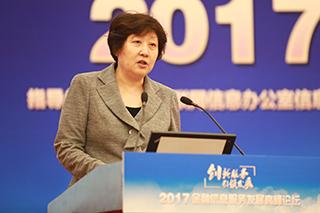 王秀军  国家互联网信息办公室副主任.jpg