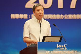 蔡  昉  中国社会科学院副院长.jpg