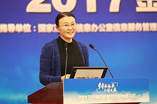 马  利  中国互联网发展基金会理事长 致辞 320213.jpg